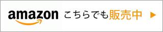 獣医師・宿南章の愛情ごはん療法食【Amazon店】